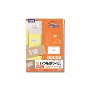 OA用紙 ラベル用紙 事務用品 まとめお得セット (業務用20セット) プラス いつものラベル 18面余白有 100枚 ME-503T