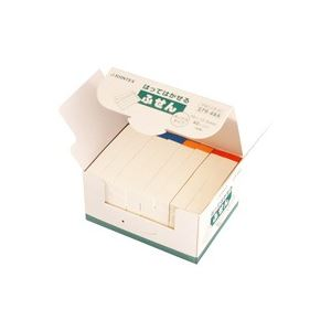 (業務用20セット) ジョインテックス 付箋/貼ってはがせるメモ 【BOXタイプ/75×12.5mm】 色帯*2箱 P401J-R80