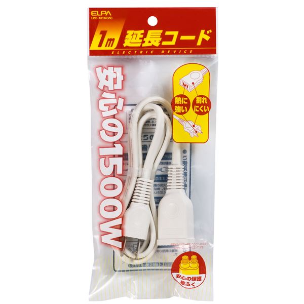 (業務用セット) EDLP延長コード 1m LPE-101N(W) 【×20セット】