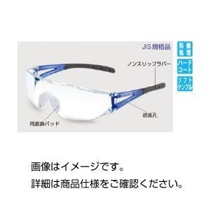 (まとめ)保護メガネ(エルフィット2)LF-401【×5セット】