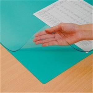 (業務用3セット) ジョインテックス デスク (テーブル 机) マット 【750mm×1515mm】 ノングレア(反射防止加工) 抗菌 清潔 加工 下敷付き B088J-1W