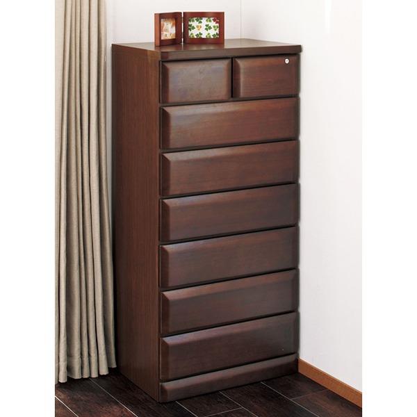 天然木多サイズチェスト/収納棚 【7段/幅60cm】 ダークブラウン 木製 鍵付き
