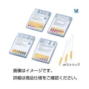 (まとめ)メルクpHストリップアルカリ用 7.5~14【×10セット】