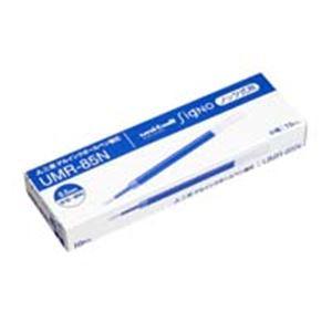 【送料無料】(業務用50セット) 三菱鉛筆 ボールペン替え芯/リフィル 【0.5mm/青 10本入り】 ゲルインク UMR-85N ×50セット