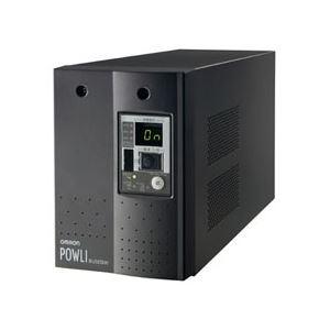 オムロン 無停電電源装置(常時インバータ給電) 500VA/350W:縦置 BU50SW