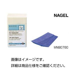 (まとめ)オイル試験紙 MN90760 入数:100枚【×3セット】