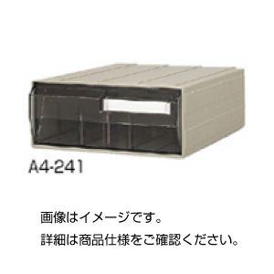 (まとめ)カセッター A4-241【×3セット】