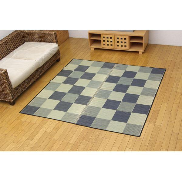 【送料無料】 い草花ござカーペット 『ブロック』 グレー 江戸間2畳(174×174cm)