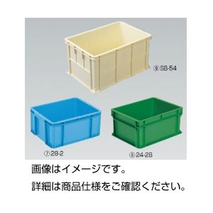(まとめ)ラボボックスA型 24-2B(本体のみ)バラ【×3セット】