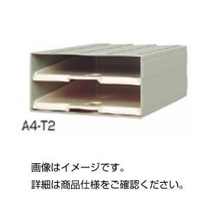 (まとめ)カセッター A4-T2【×3セット】