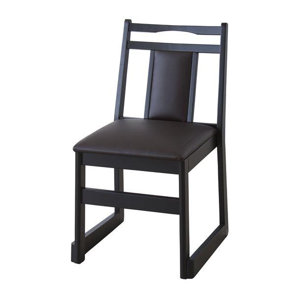 【仏事・法事・仏具・冠婚葬祭】 お座敷チェア (イス 椅子) ダークブラウン BC-343DBR 茶