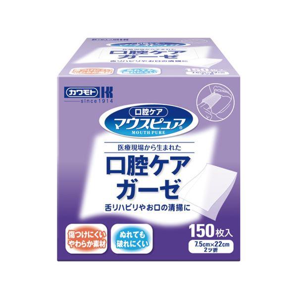 (業務用20セット) 川本産業 口腔ケアガーゼ