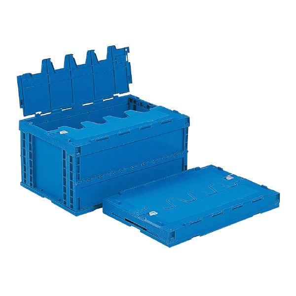 (業務用5個セット)三甲(サンコー) 折りたたみコンテナボックス/サンクレットオリコン 【フタ付き】 P75B-B ブルー(青) 【代引不可】