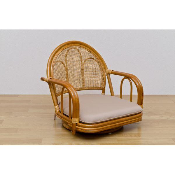 360度回転ラタン座椅子(フロアチェア) 【1脚】 【ロータイプ】 木製(天然木) クッション/肘付きハニー 【完成品】