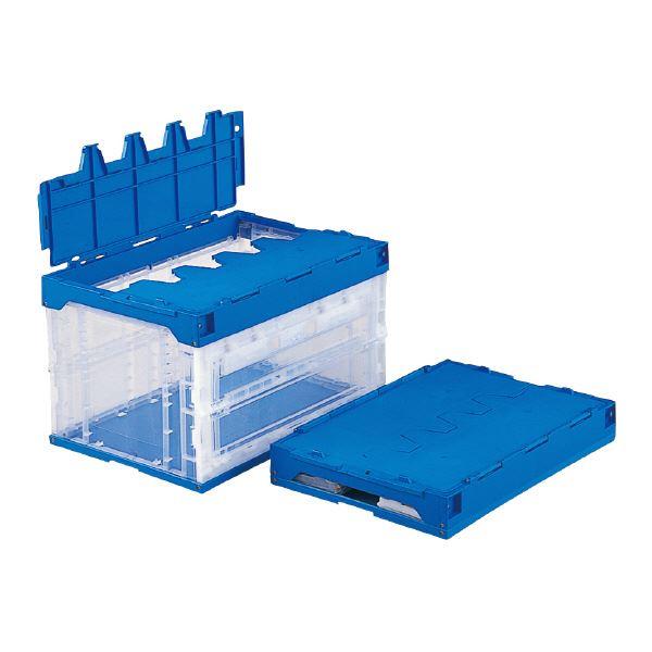 三甲(サンコー) 折りたたみコンテナボックス/オリコンラック 【長側扉付】 積上げ可 50B 透明×ブルー(青)【代引不可】