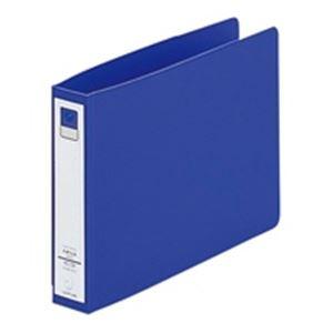 (業務用100セット) LIHITLAB リング式ファイル 【A5/2穴】 ヨコ型 背幅:36mm F-871U-8 青