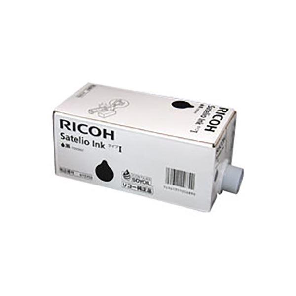 (業務用5セット) 【純正品】 RICOH リコー インクカートリッジ/トナーカートリッジ 【613703 サテリオインキ タイプ1】 ブラック 黒