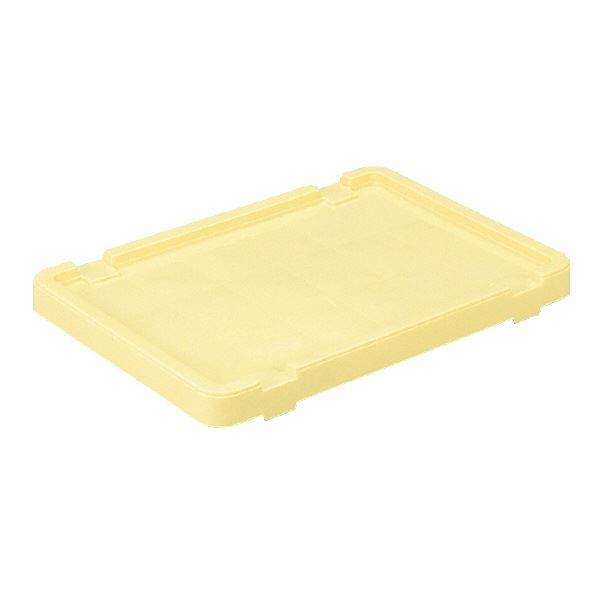 (業務用5個)三甲(サンコー) サンボックス蓋 単品 爪有 75PP クリーム