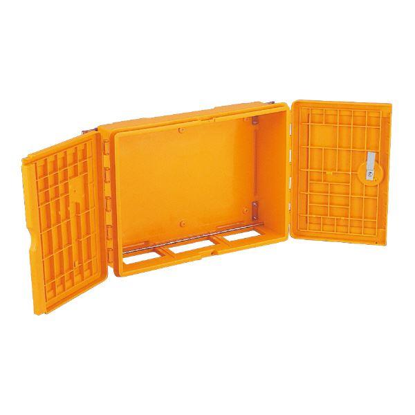 三甲(サンコー) 仮設分電盤ボックス/スイッチボックス 【3型】 プラスチック製 軽量 オレンジ【代引不可】