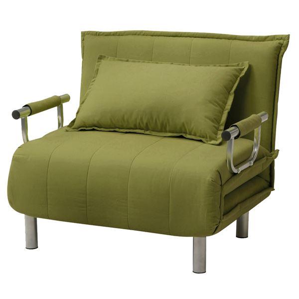 シングルベッド 折りたたみソファーベッド/カウチソファー 【シングルサイズ】 肘付き 6段階リクライニング 抹茶グリーン 緑