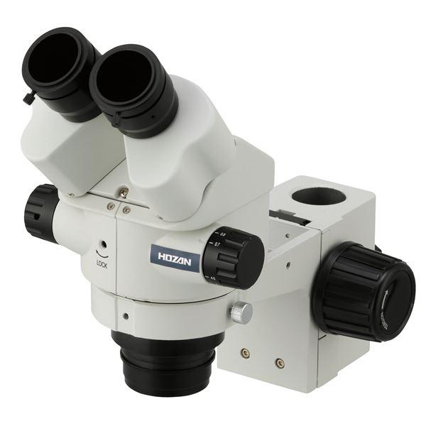 【ホーザン】標準鏡筒 L-461