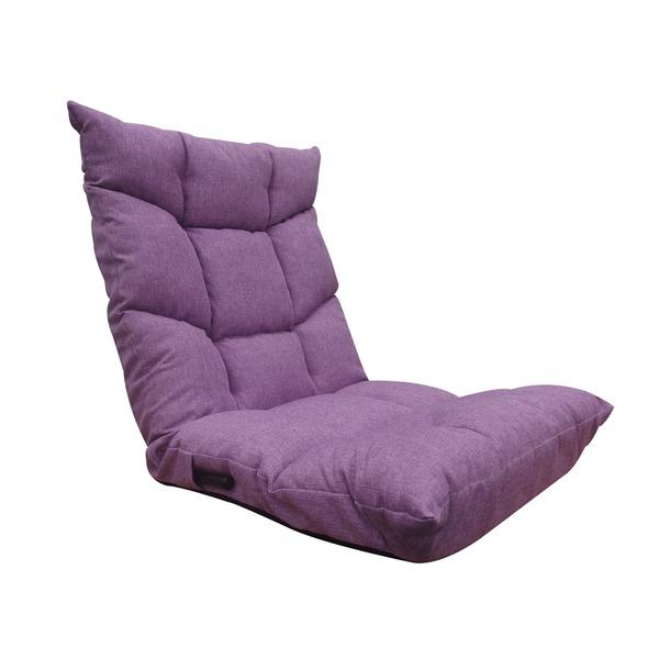 座椅子 (イス チェア) ブラン 低反発ウレタン レバー式 14段階 リクライニング パープル 紫