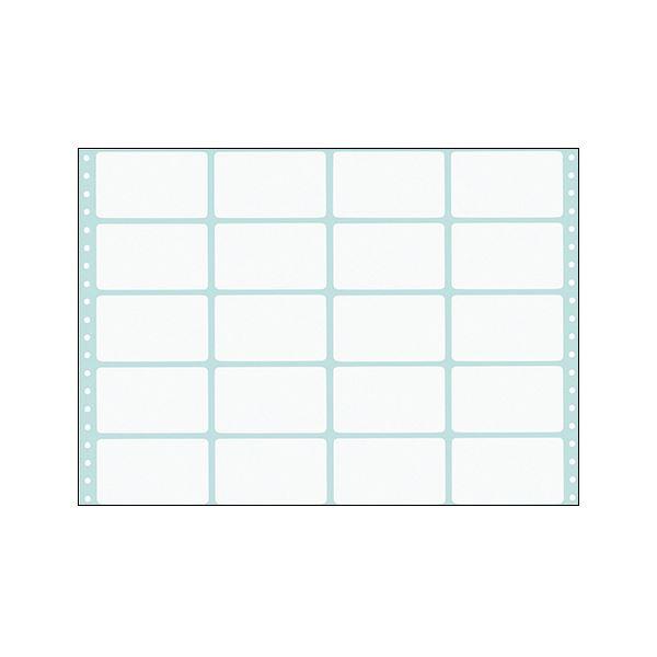 コクヨ 連続伝票用紙(タックフォーム)横14×縦10インチ(355.6×254.0mm)20片 ECL-609 1箱(500シート)