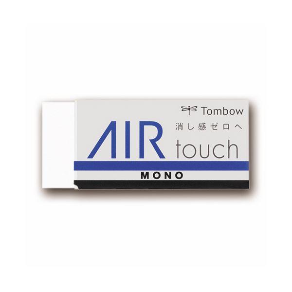 (まとめ) トンボ鉛筆 消しゴム MONOエアタッチEL-AT 1セット(20個) 【×5セット】
