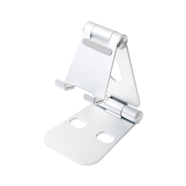 (まとめ) スマホタブレット 折りたたみアルミスタンド シルバー SST-12/SL【×2セット】