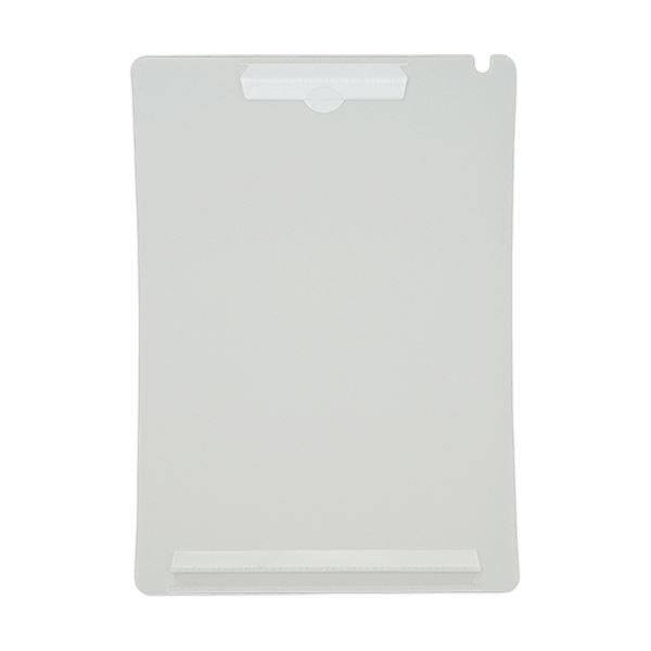 (まとめ) ライオン事務器 アンケートボードA4タテ ライトグレー QB-220-5P 1パック(5枚) 【×10セット】