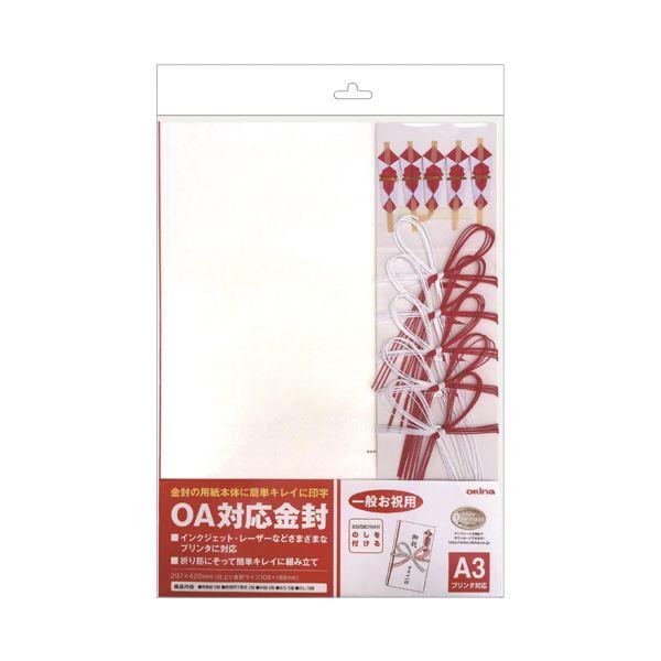 (まとめ)オキナ OA対応金封 祝儀紅白花結 A3CK51N 1パック(5枚)【×10セット】