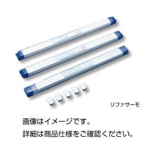 実験器具 計測器 温度計測器 (まとめ)リファサーモ(共通熱履歴センサー) L 入数:200個【×3セット】