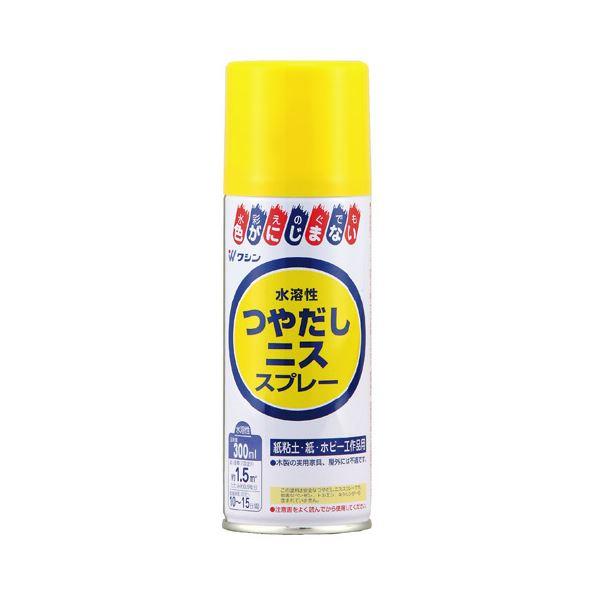 (まとめ)ワシン水性つやだしニススプレー 300mL【×2セット】