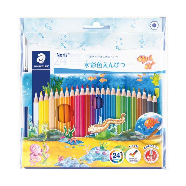 (まとめ)ステッドラー ノリスクラブ 水彩色鉛筆24色セット 14410NC24P 1パック【×5セット】
