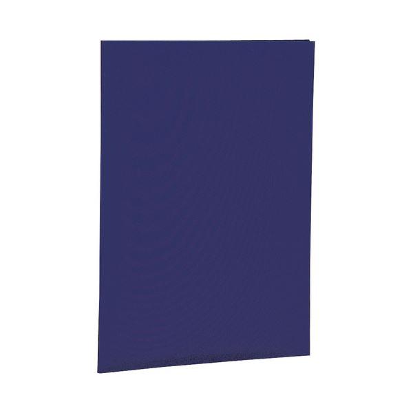 証書ファイル 布クロス貼りタイプ 二つ折りタイプ A4 紺 【×10セット】