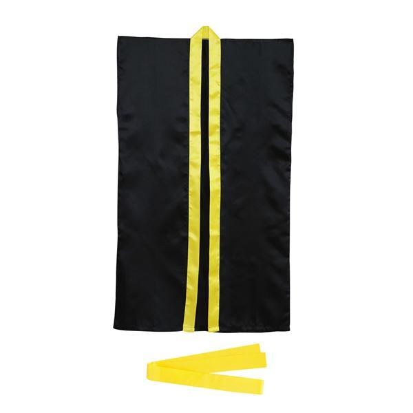(まとめ)ソフトサテンロングハッピ L 黒/黄襟 (ハチマキ付) 【×10個セット】