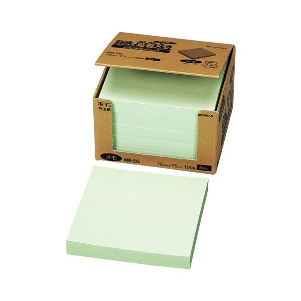 (まとめ) ニチバン ポイントメモ 再生紙 ビジネスパック 75×75mm グリーン MB-2G 1パック(5冊) 【×10セット】 緑