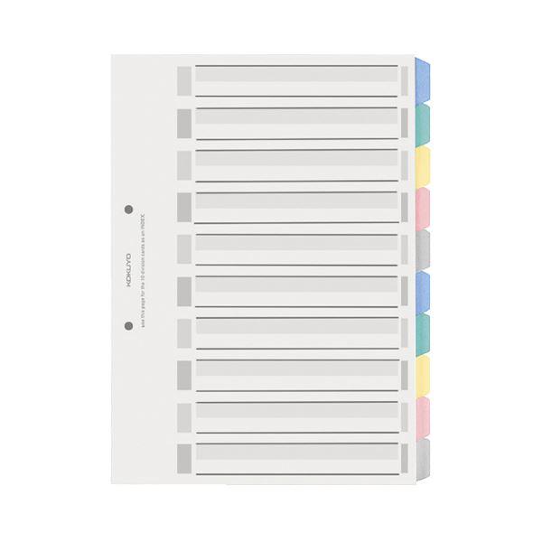 (まとめ) コクヨ カラー仕切カード(PP)ファイル用 A4タテ 2穴 5色 10山見出し+扉紙 シキ-P120 1組 【×30セット】
