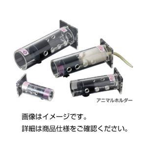 (まとめ)アニマルホルダー IC1700A【×3セット】