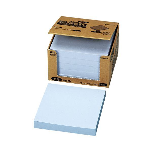 (まとめ) ニチバン ポイントメモ 再生紙 ビジネスパック 75×75mm ブルー MB-2B 1パック(5冊) 【×10セット】 青