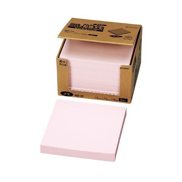 (まとめ) ニチバン ポイントメモ 再生紙 ビジネスパック 75×75mm ピンク MB-2P 1パック(5冊) 【×10セット】