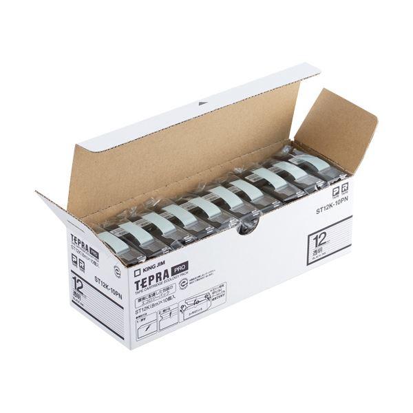 (まとめ)キングジム テプラ PROテープカートリッジ 12mm 透明/黒文字 エコパック ST12K-10PN 1パック(10個)【×3セット】
