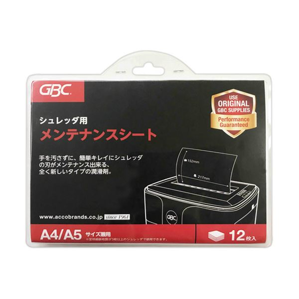 (まとめ) アコ・ブランズ シュレッダー用 メンテナンスシート OP12S 1パック(12枚) 【×10セット】