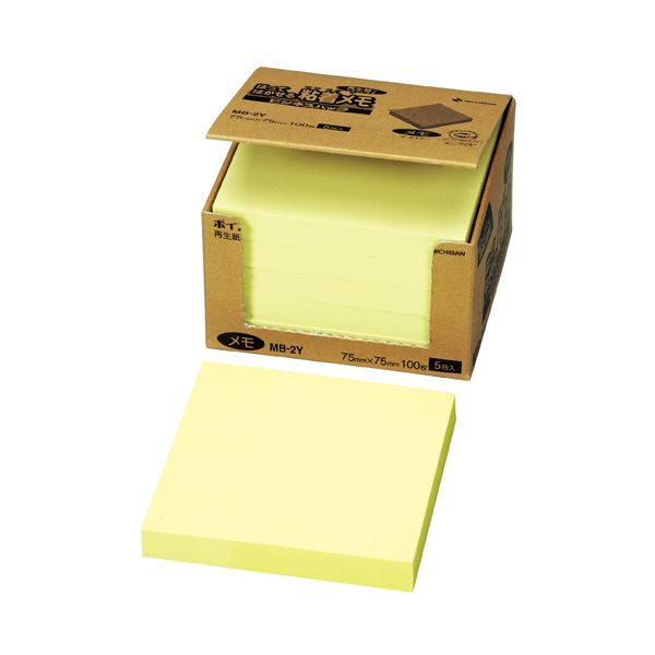 (まとめ) ニチバン ポイントメモ 再生紙 ビジネスパック 75×75mm イエロー MB-2Y 1パック(5冊) 【×10セット】 黄