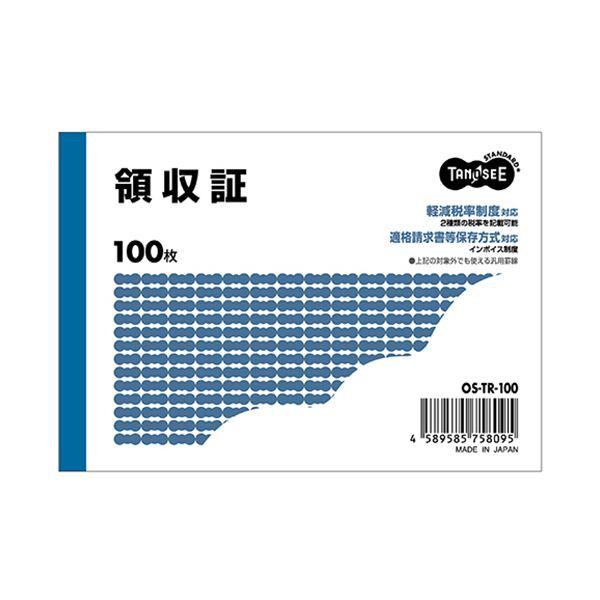 (まとめ)TANOSEE 領収証 B7ヨコ型100枚 1セット(10冊)【×10セット】