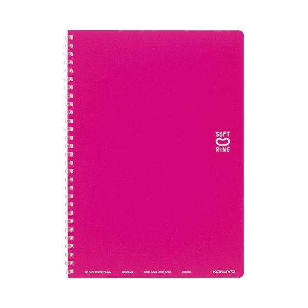 (まとめ)コクヨ ソフトリングノート(ドット入り罫線)セミB5 B罫 40枚 ピンク ス-SV301BT-P 1セット(5冊)【×5セット】