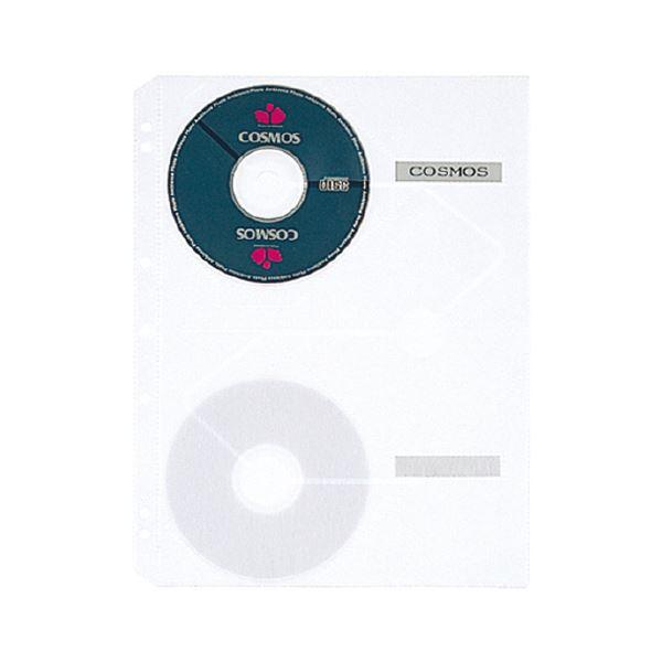 クリヤーポケット クリアポケット CD・CD-ROM用 A4タテ 2・3・4穴 5枚 【×10セット】