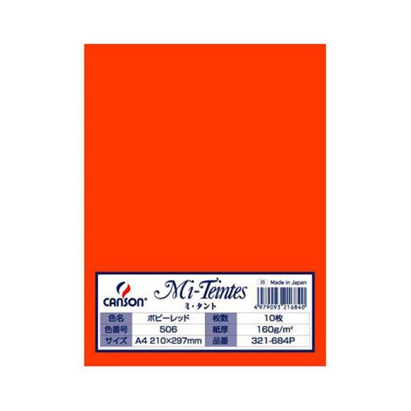 (まとめ) マルマン ミ・タントクリエイティブペーパー A4 ポピーレッド 321-684P 1パック(10枚) 【×30セット】 赤