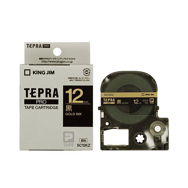 (まとめ) キングジム テプラ PRO テープカートリッジ パステル 12mm 黒/金文字 SC12KZ 1個 【×10セット】