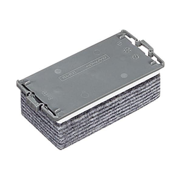 (まとめ) コクヨめくれるホワイトボード用イレーザー(メクリーナ16) つめ替えシート RA-32用 RA-R32 1個 【×50セット】 白
